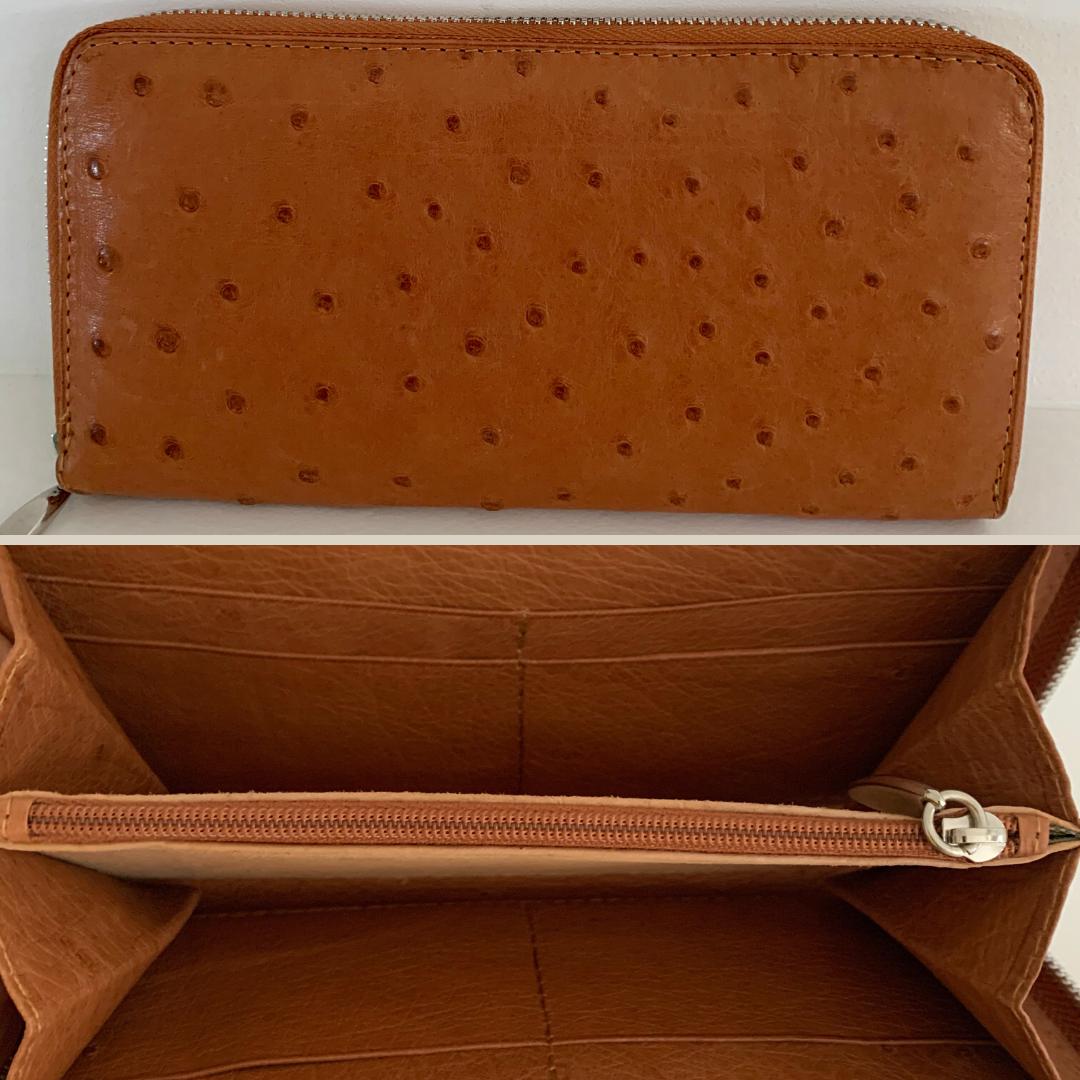 Cognac portefeuille met rits in struisvogelleder - 250€