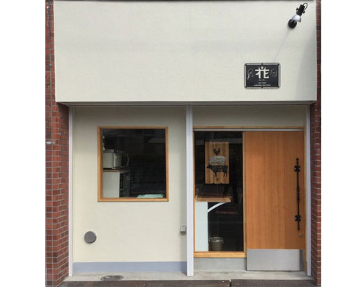 米松無垢板貼り玄関戸