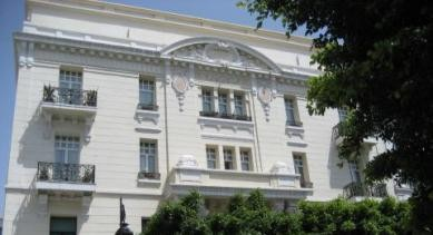 Hôtel Tunisia Palace