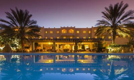 Hotel Mouradi Douz