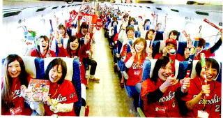 (2014年5月11日付け中国新聞より)
