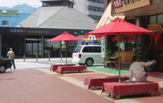 広電宮島口駅の目の前にある、「もみじ本陣」