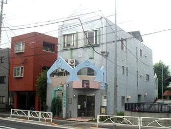 池田動物病院 東京都日野市