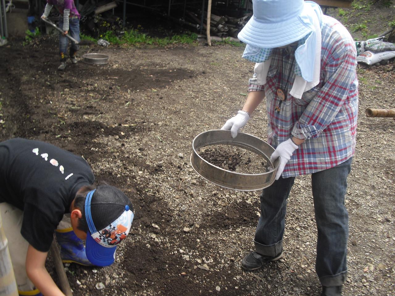 掘った際に要らなくなった土はふるいにかけ、