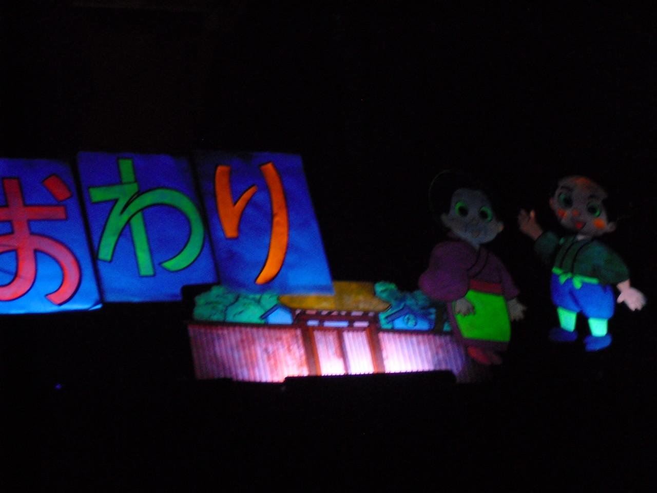ブラックライトのパネルシアターって初めて見る方も多かったのでは??楽しい素敵な夜でした!ありがとうございました。