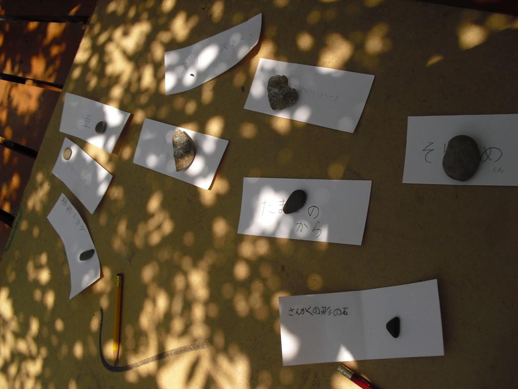 その後、相手グループの場所に行って、タイトルの紙と石を組み合わせていきます。