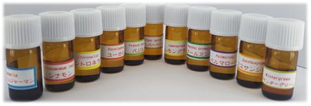 ヒマラヤン精油 11本 エッセンシャルオイルトライアルセット
