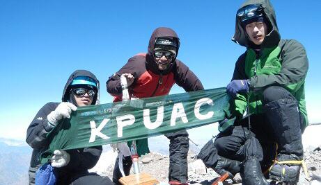 アコンカグア登頂