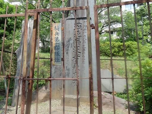 表忠碑(秋山好古関連碑)