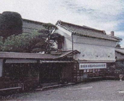 亀田屋酒造