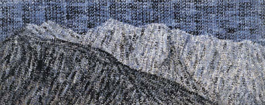 PEAKSPEAKS, 40 x 85 cm, 1998