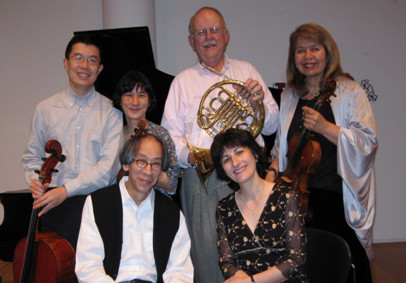 Eriko Sato-violin, Veronica Salas-viola, Qiang Tu-cello, L. William Kuyper-horn, Helene Jeanney-piano, David Oei-piano