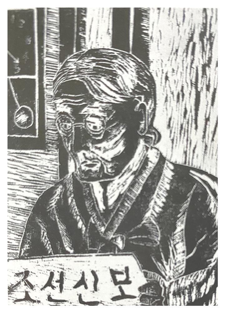 第7回(1976年)『조선신보을 봅니다 / 朝鮮新報を読みます』