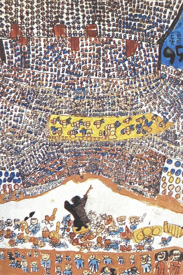 第20回(1991年)『우리의 소원ʻ95 통일의 노래 / 私たちの願い'95 統一の歌』