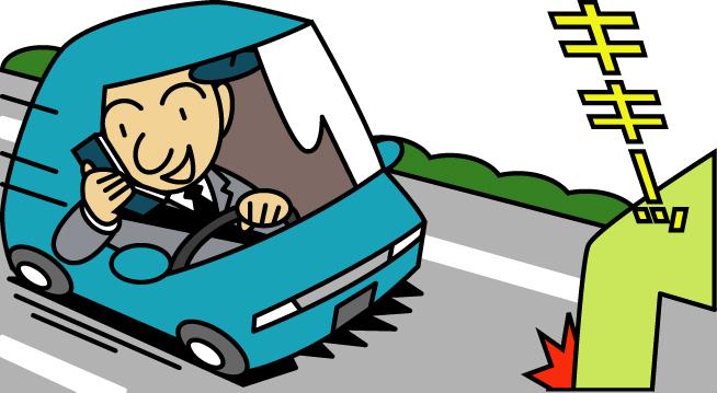 お問い合せはこちら・・・☎(06)6191-7100        更新履歴ながら運転の厳罰化