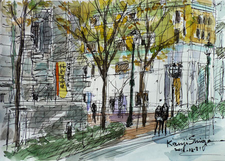 横浜・高級マンション「ルネ横浜馬車道」と県立歴史博物館