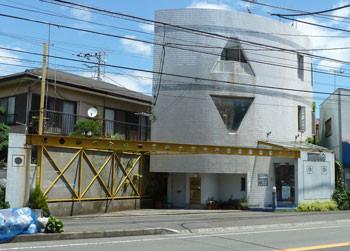 神奈川県茅ヶ崎市・鉄砲道の山谷動物病院