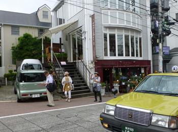 横浜・代官坂の花屋さんバ・ド・ドゥ