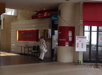 横浜・ワールドポーターズのレストランTOMATO