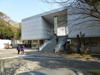 鎌倉市・神奈川県立近代美術館 鎌倉館