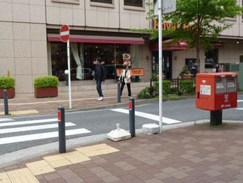 横浜市・ファミレス ロイヤルホスト関内店