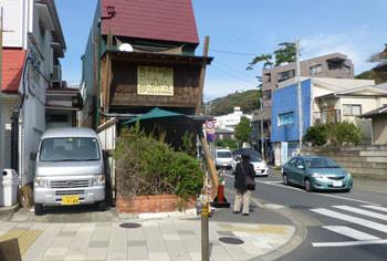 神奈川県・大磯のカフェぶらっと