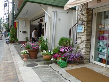 横浜・元町の美容室フレイア
