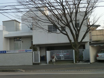 神奈川県茅ヶ崎市・鉄砲道の宮歯科医院