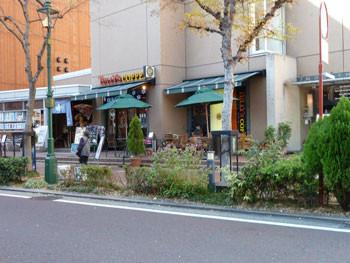 横浜・馬車道のタリーズコーヒー