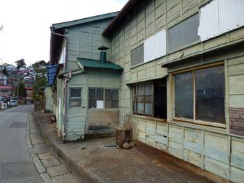 神奈川県・真鶴漁港の真鶴鉄工所