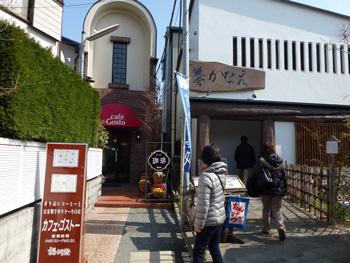 鎌倉市・小町通りの「鎌倉かなえ」と「カフェゴストー」