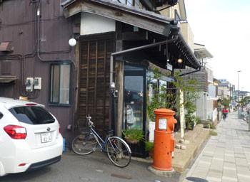神奈川県・大磯のレストランCHAIRO