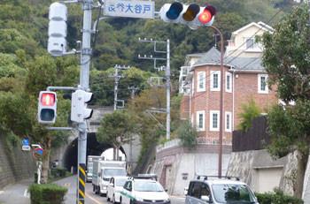 鎌倉・長谷大谷戸のトンネルと洋館