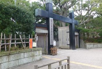鎌倉・鎌倉市立御成小学校の校門