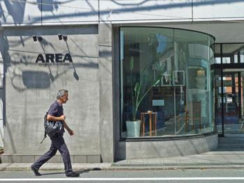 神奈川県茅ヶ崎市・雄三通りの家具店AREA