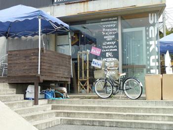 鎌倉市・腰越のサクラサーフスクール