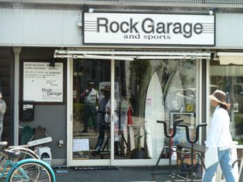 神奈川県茅ヶ崎市・一中通りのROCK GARAGE
