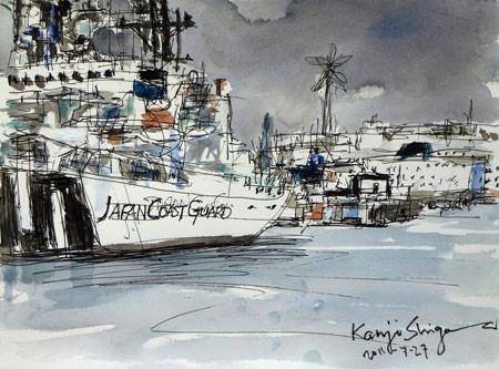 横浜・横浜港の巡視船「しきしま」