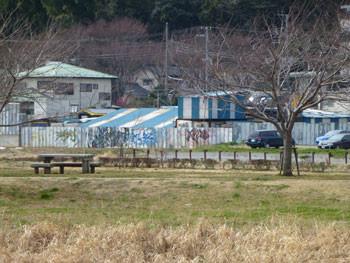 藤沢市・引地川親水公園近くの落書き