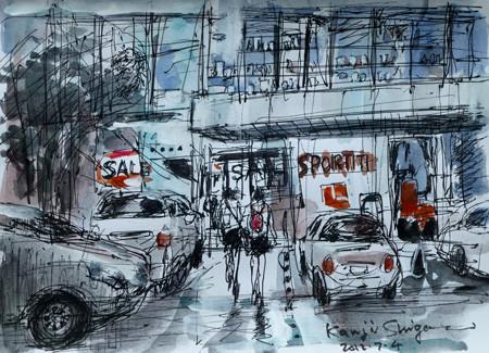 茅ヶ崎市の一中通りのSPORTIFF