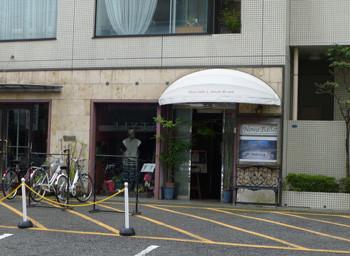 JR茅ヶ崎駅前のKUMAJI茅ヶ崎ラスカ店