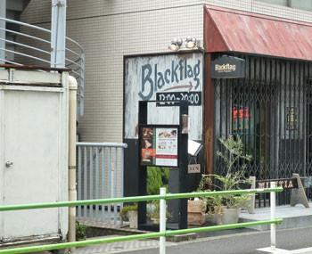 東京都港区・南青山骨董通りのBlack flag