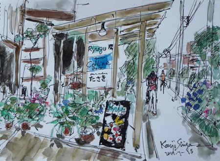 茅ヶ崎市・鉄砲通りのレストラン「たさき」