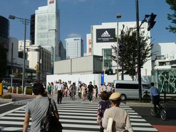渋谷区・明治通りと表参道の交差点