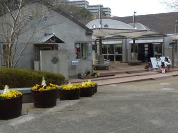 横浜・ビジターセンター