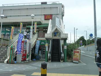 神奈川県藤沢市・スーパーFUJI