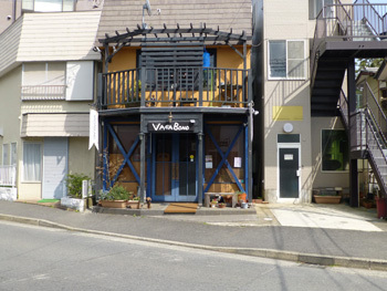 神奈川県・大磯の多国籍料理店ばかぼんど(VAGABOND)