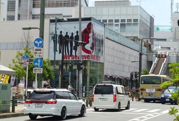 茅ヶ崎・茅ヶ崎中央通りの広告