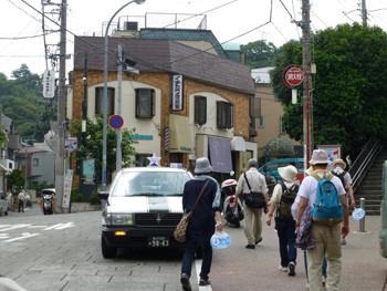 横浜・元町通り近くの代官坂