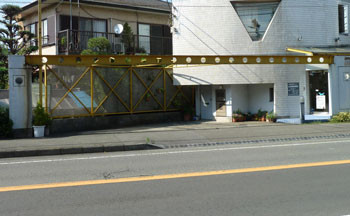 神奈川県茅ヶ崎市・鉄砲道の山谷(やまや)動物病院
